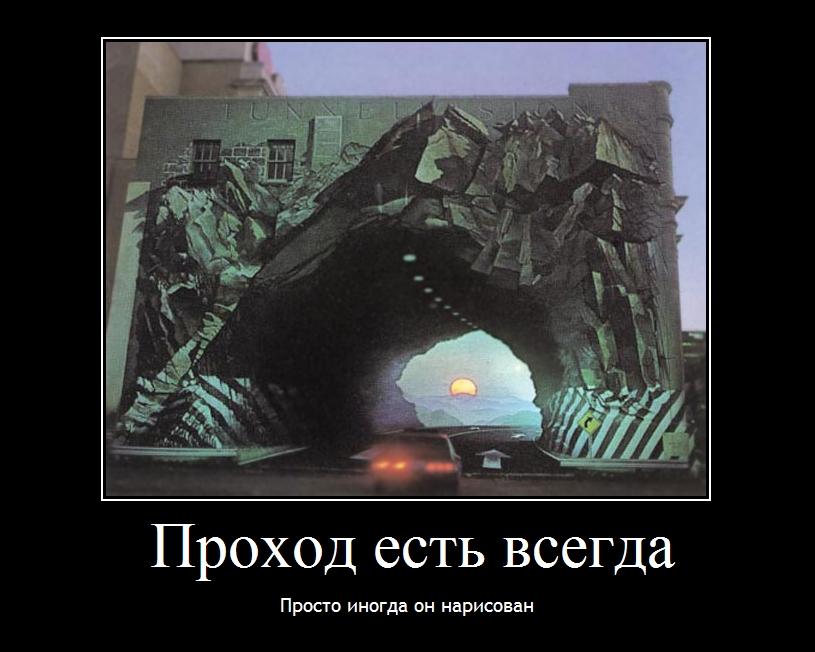 доска бесплатных объявлений знакомства в перми