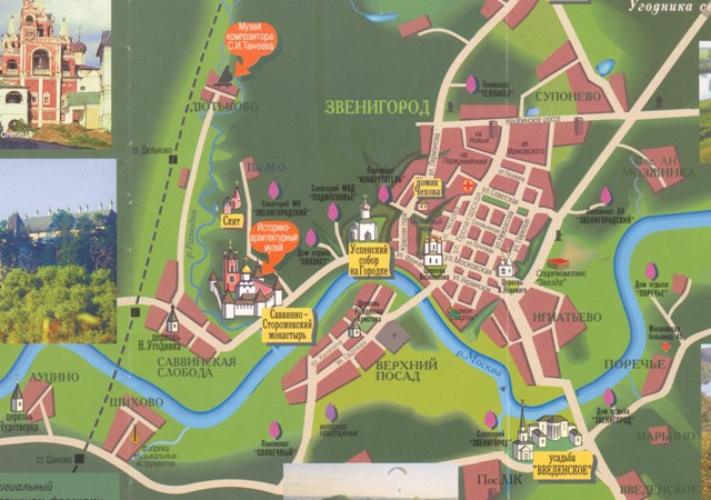 Звенигород карта