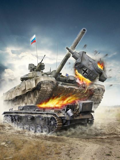 T-90.jpg