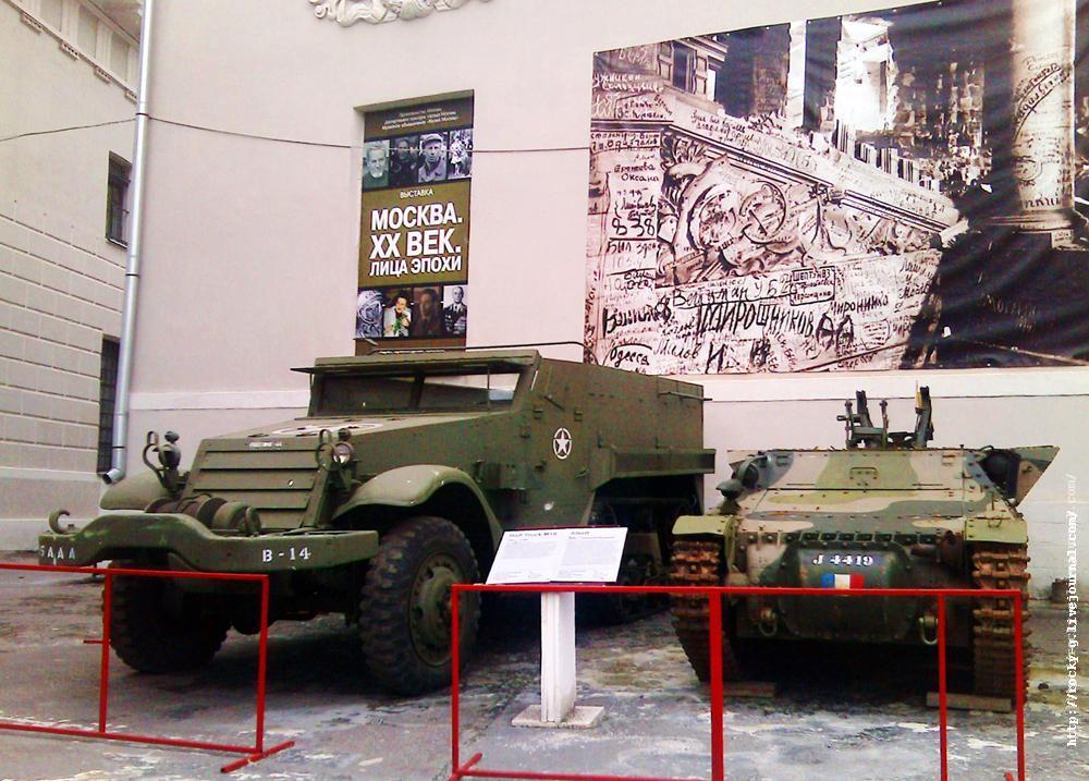 Half-Truck M16 Alkett