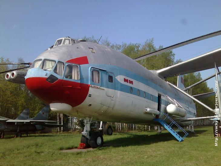 Ми - 12 (В - 12)