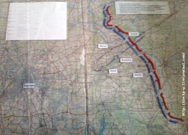 история одного боевого вылета. В берлинской операции 18 апреля 1945 г. Аэродром Зольдин. Германия. Взлёт группы - 9.35, посадка - 10.50.