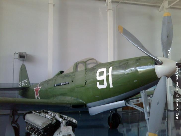 P-63 «Кингкобра»