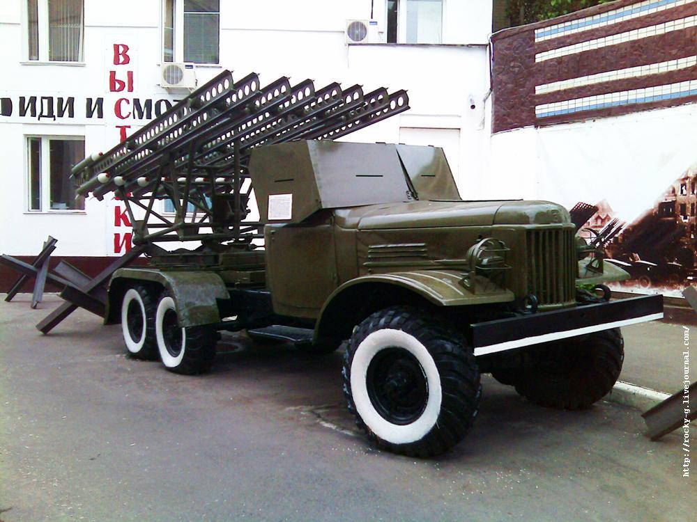 Катюша БМ-13 ЗиС-151