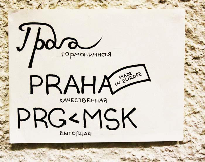 Чехия графический дизайн обучение