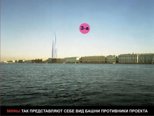http://ljplus.ru/img4/s/h/shoorman/strelka2.jpg
