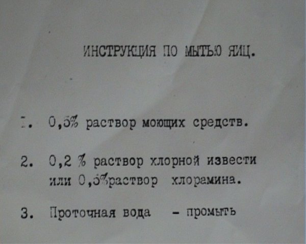 http://ljplus.ru/img4/s/l/slim4eg/x_4008e0f881.jpg
