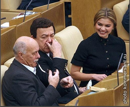 Alinakabaevaduma05ld4. Алина Кабаева - депутат госдумы.