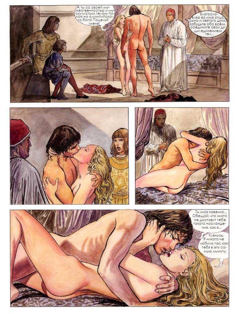 эротические фильмы смотреть онлайн эротика фильмы  Страница 5