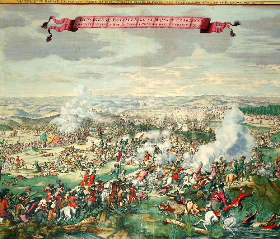 Полтавская битва Немецкая