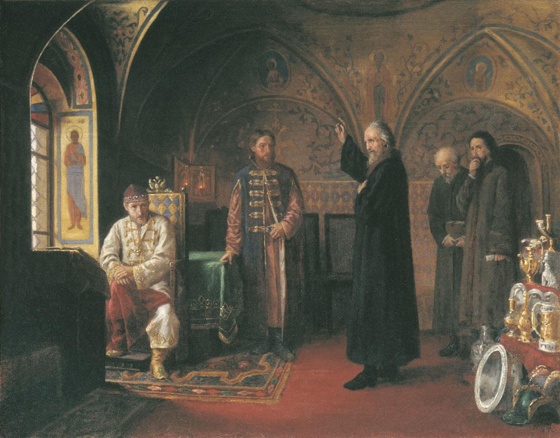 Иоанн грозный и опричнина в русской