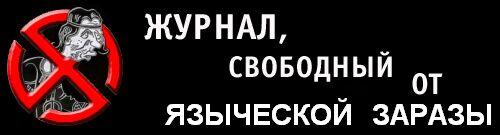 93. Ворожеи не оставляй в живых.