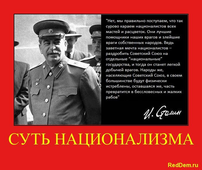 сталин и ленин были знакомы