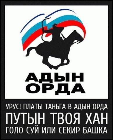 """Несмотря на финансовую катастрофу, 68% россиян назвали Путина """"Человеком года"""" - Цензор.НЕТ 307"""