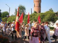 Коммунисты района