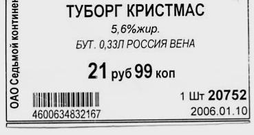 19,93 КБ