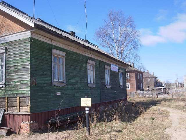 Контрольный пункт в Холмогорах