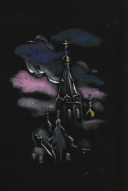 Мастер и маргарита с иллюстрациями траугот