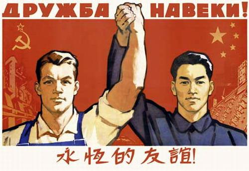 Когда русский с китайцем были братьями Дао выраженное словами