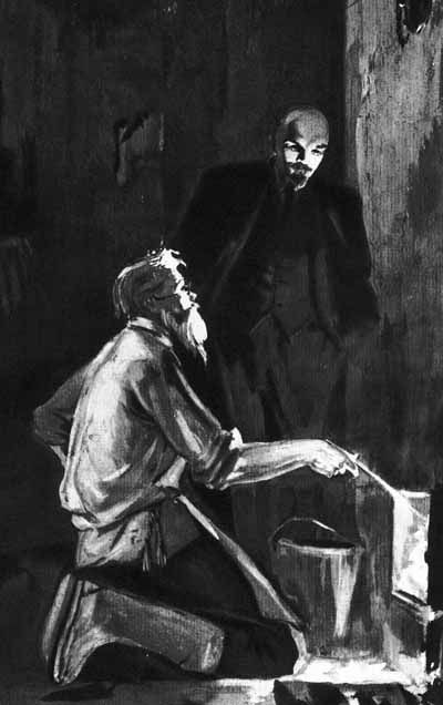 Ленин и печник