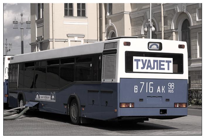 245.70 КБ