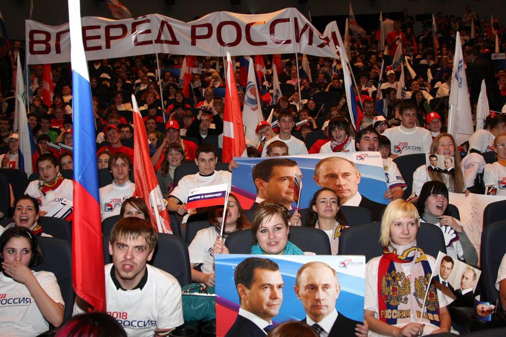 Молодежь России