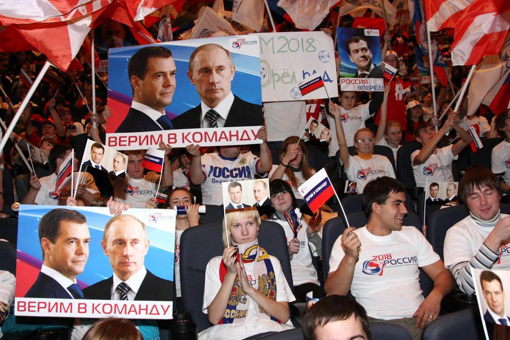 молодая Россия