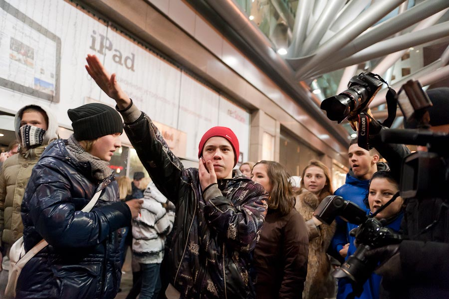Москва.15 декабря 2010