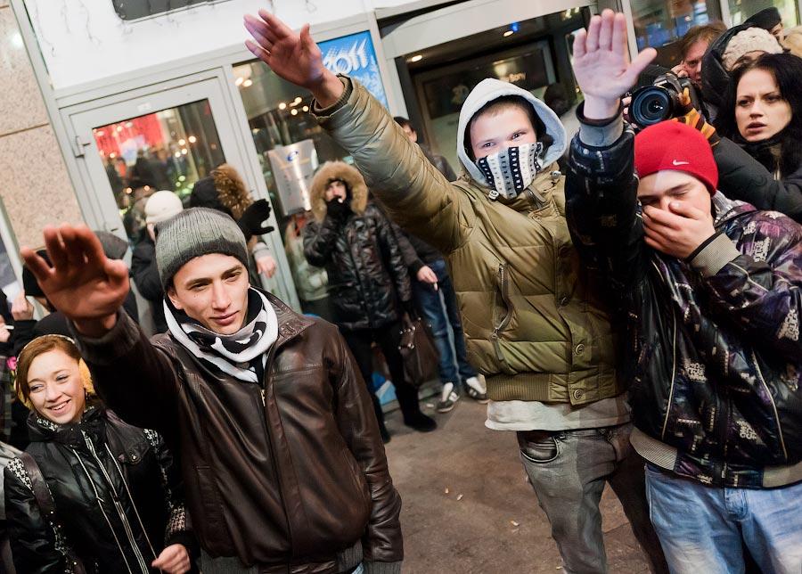 малолетние фашисты Москва