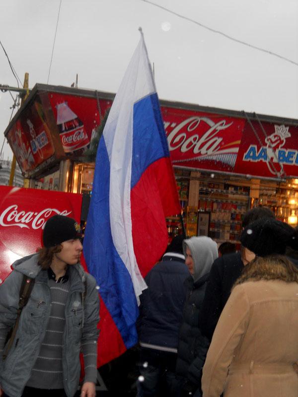 http://ljplus.ru/img4/b/e/beekjuffer/flag.jpg