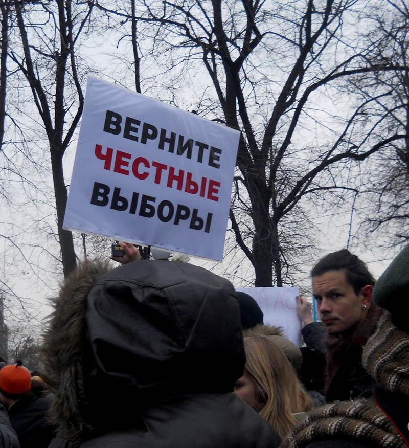 http://ljplus.ru/img4/b/e/beekjuffer/vybory.jpg