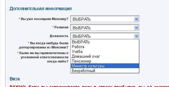 39.33 КБ