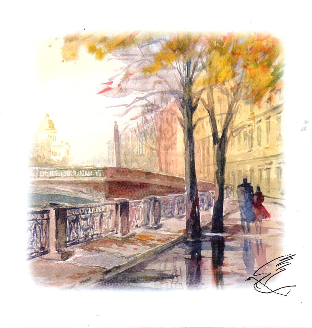 Новый год, открытки осенний петербург