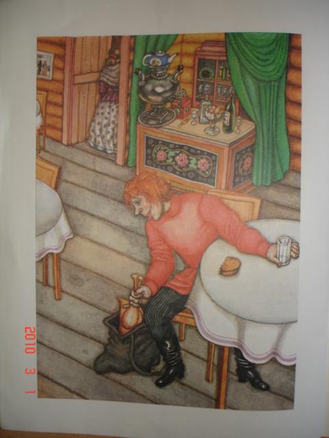 исторический картинки сказок шергина стиль прекрасен тем