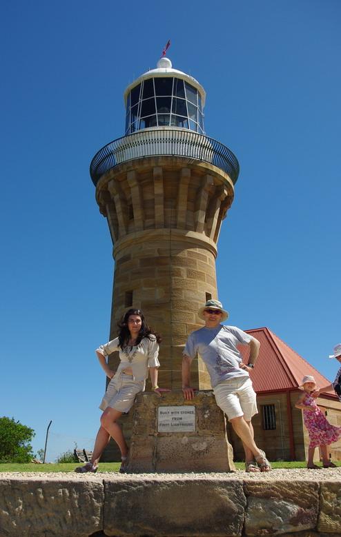 маяк, Сидней