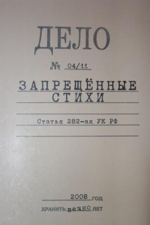 36.04 КБ