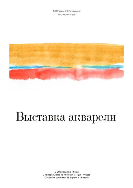 35.13 КБ