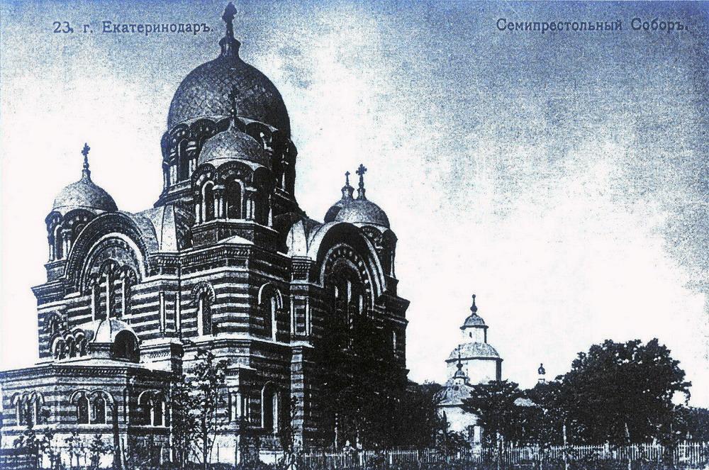 Кубань екатеринодар картинки