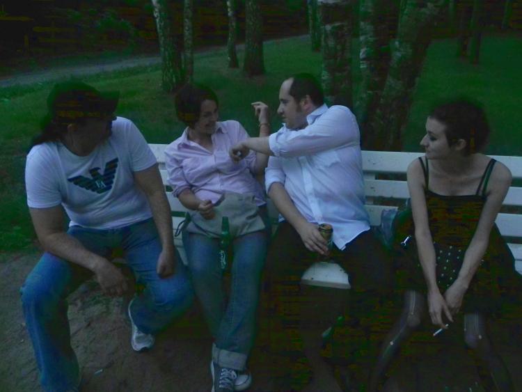 Когда вечеринка удалась фото