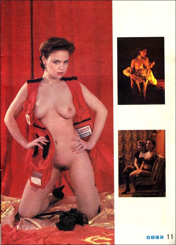 порно в советском союзе