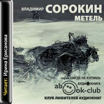 65.25 КБ