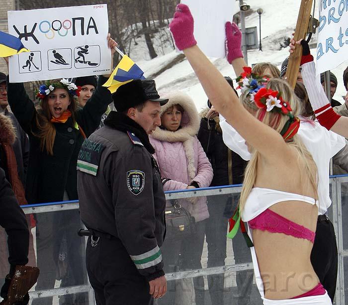 украинская жопа