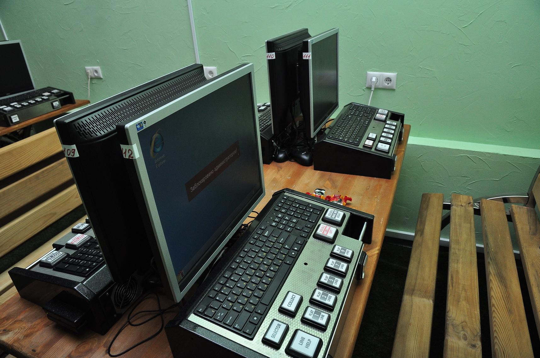 Игровые автоматы компьютеры игровые автоматы играть бесплатно онлайн без регистрации и смс слоты