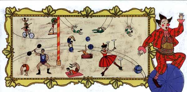 Чудеса цирка. Музей Изобразительных Искусств, Тель-Авив