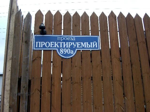 84.82 КБ