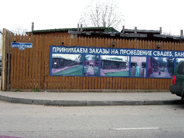 110.23 КБ