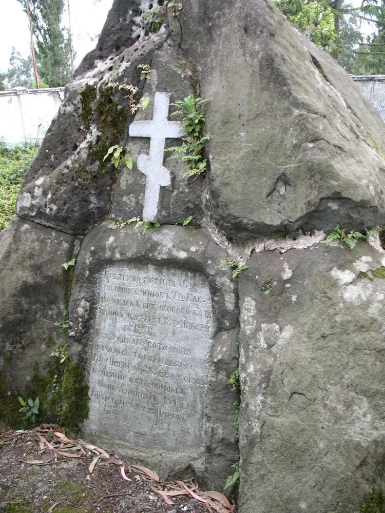 организаций города русское кладбище в лионе список имен обои флизелиновой основе