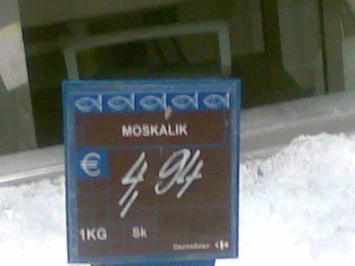24.47 КБ