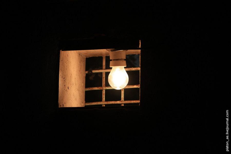 Тюремная лампочка