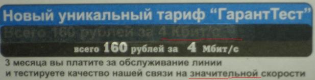 50.23 КБ